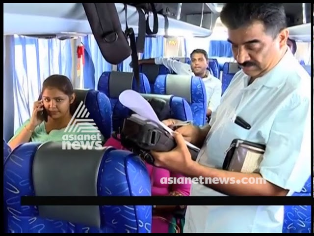 New Notice issued for KSRTC superfast buses