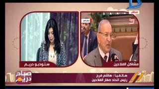 اتحاد صغار الفلاحين: الدستور بيتنفذ مع ناس وناس