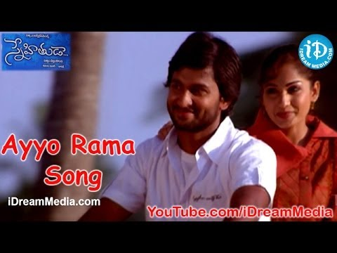 Ayyo Rama Song - Snehituda Telugu Movie Songs - Nani - Madhavi Latha - Sivaram Shankar