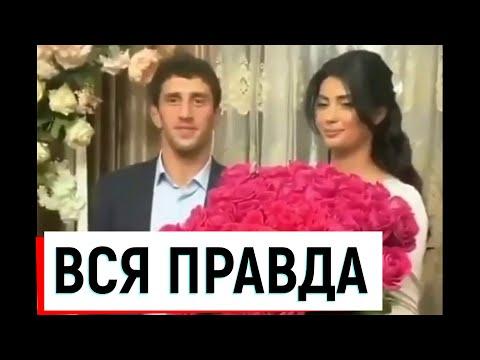 Как борец Заурбек Сидаков выгнал свою невесту со свадьбы. Все подробности