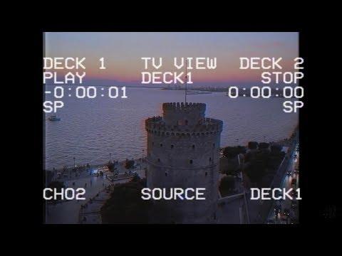 Γιάννης Μαυρίδης ft. TUS - Θεσσαλονίκη - Official Video Clip