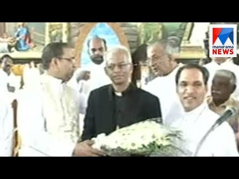 Warm welcome for Tom Uzhunnalil in St. Mary's Cathedral Basilica  | Manorama News
