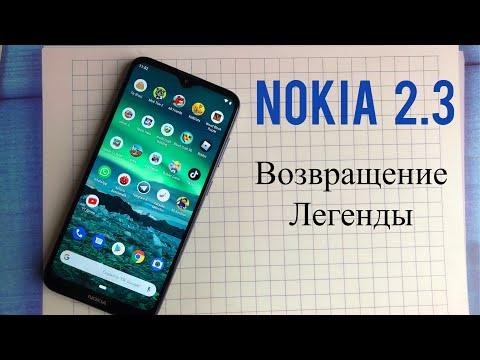 NOKIA 2.3 Возвращение Легенды на Android ONE