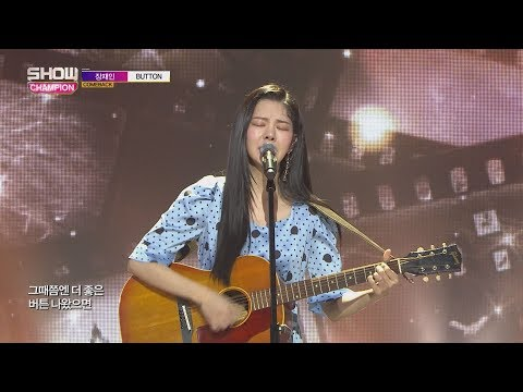 Show Champion EP.256 JANG JAE IN - Button [장재인 - 버튼]