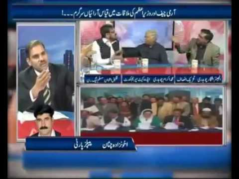 Fight & Maa Behan ki Gali during live TV Debate | Just a Pakistani Thing