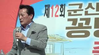 가수김성환 /유정천리/나그네설움/군산 꽁당보리축제 본무대17_5_7