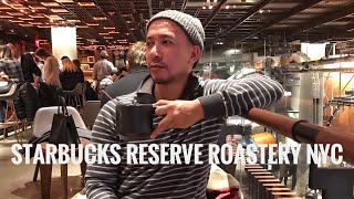 The biggest Starbucks in NYC: Starbucks Reserve Roastery
