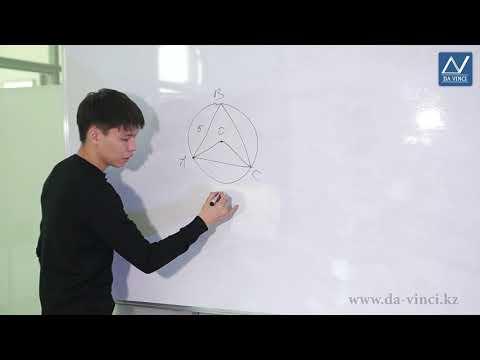 Как найти площадь сегмента круга