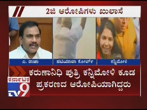 2G Case: Former Telecom Minister A Raja, Kanimozhi, Others Acquitted