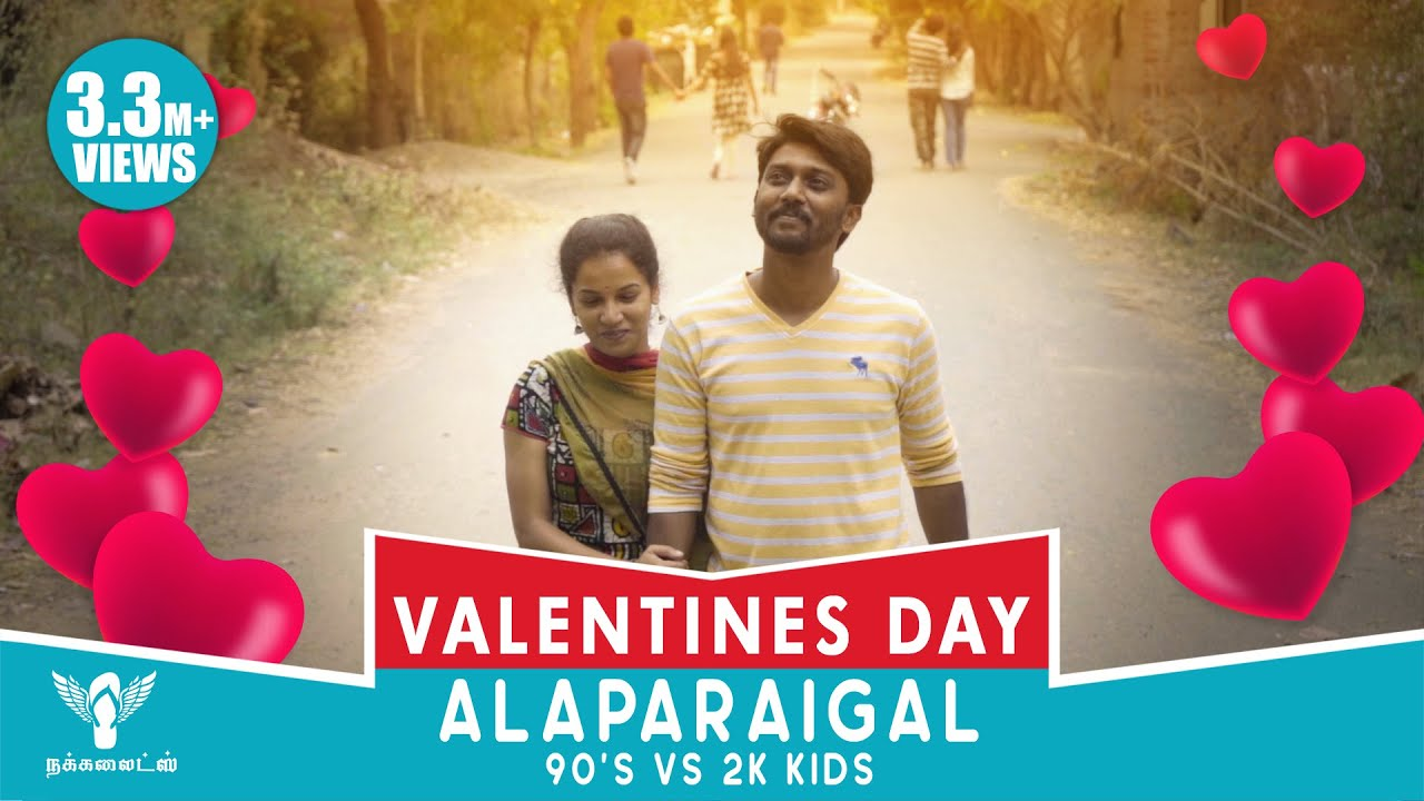 90s Kids VS 2k Kids Alaparaigal ft Vigo Video | Valentines Day Special | #Nakkalites