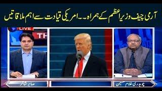The Reporters | Sabir Shakir | ARYNews | 22nd July 2019 thumbnail