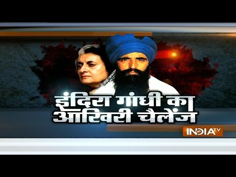 "Special Report On ""Truth Behind Bluestar Operation"" After 30 Years - India TV"