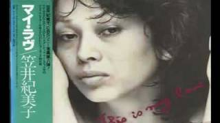 ★★Kimiko Kasai   ---  This is my love