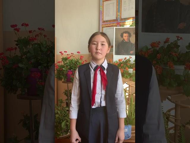 Изображение предпросмотра прочтения – ДианаОндар читает произведение «Узник» А.С.Пушкина