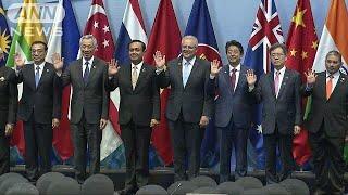 RCEP共同首脳声明「来年の妥結を目指す決意」(18/11/15)
