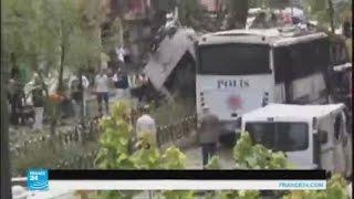تركيا: انفجار يستهدف حافلة للشرطة في إسطنبول يسقط قتلى وجرحى