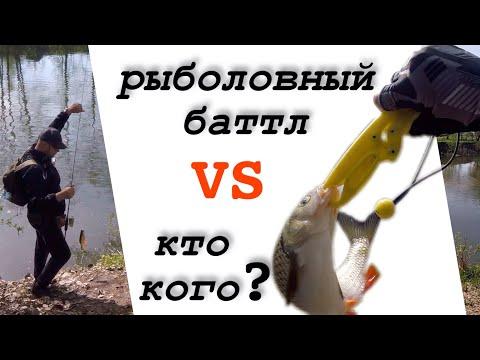 Майский жук полетел | река Оскол | голавль, окунь и щука