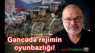 Gəncədə rejimin oyunbazlığı!