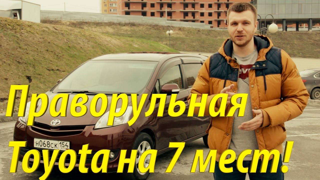 Lifan X70 7 мест 2017 от 600т.р. - YouTube