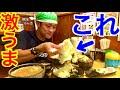 【おすすめ】群馬県桐生市にあるなんでも美味いラーメン屋さんで色々食べてみた‼️【MAX鈴木】【マックス鈴木】【Max Suzuki】【もん吉】
