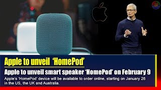 Apple to unveil smart speaker 'HomePod' on February  - World News Collection