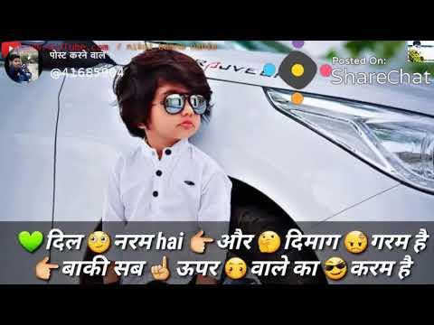 brahmand ka
