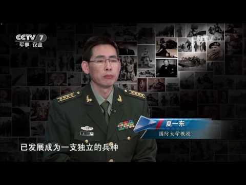 百战经典-新中国八大军兵种首任司令员揭秘③许光达