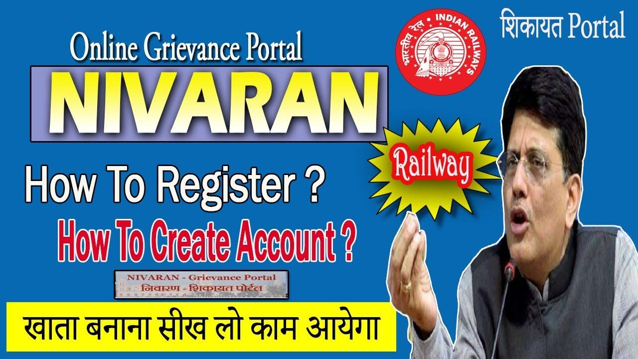 Download NIVARAN-Grevance Portal में Account कैसे बनाएं ? || How To Create Account in Nivaran | in Hindi