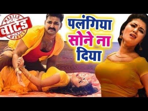 Palangiya Sone Na Diya - Pawan Singh New...