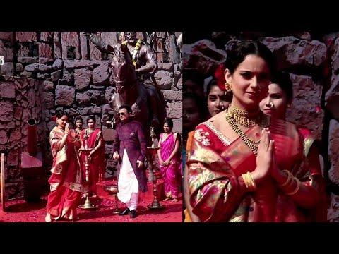 Kangana Ranauth GRAND ROYAL Entry At Manikarnika Trailer Launch