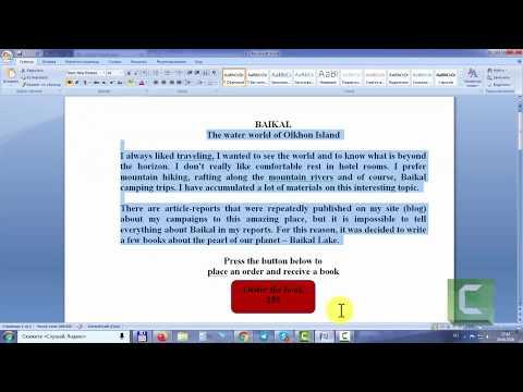 Перевод PDF документов с английского на русский онлайн. Заработок на переводах без знания языка
