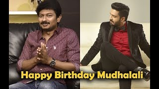 Udhayanidhis Birthday wish to Mudhalali Santhanam | Galatta Exclusive
