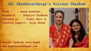 Nirvana Shatkam - Shraddhanjali to my Guru Dr Sushila Rani Patel
