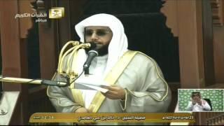 نعمة الأمن : خطبة الجمعة 23 جمادى الآخرة 1437 هـ : الشيخ الدكتور خالد الغامدي