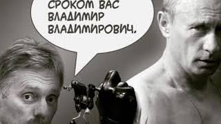 Путин и Медведев - немного шучу) Мой клип!