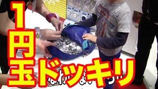 【イタズラくん】衝撃!一円玉✖︎5000枚で会計してみた!! やりすぎ!!!イタズラくん 検索動画 14