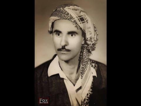 Hasan Zirak سروشتی کوردستان  Kurdistan Nature