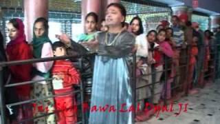Jai Shri Bawa Lal Dyal JI - Joat Ruhani Hai Bawa Lal Guru