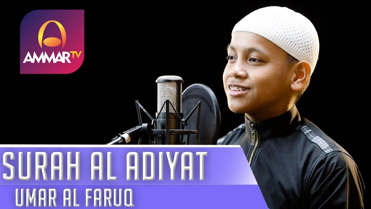 AMMAR TV KIDS    SURAH AL ADIYAT    UMAR AL FARUQ
