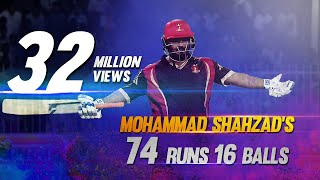 Mohammad Shahzad's 74 from 16 Balls!!!Must Watch Power hitting!!! T10 League Season 2