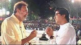 Congress and NCP our main opponents, not Shiv Sena: Raj Thackeray to NDTV