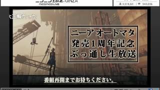 12:45 石川由依さんの登場 Part 1,2 - 3日(土)19時~ 齊藤陽介(プロデ...