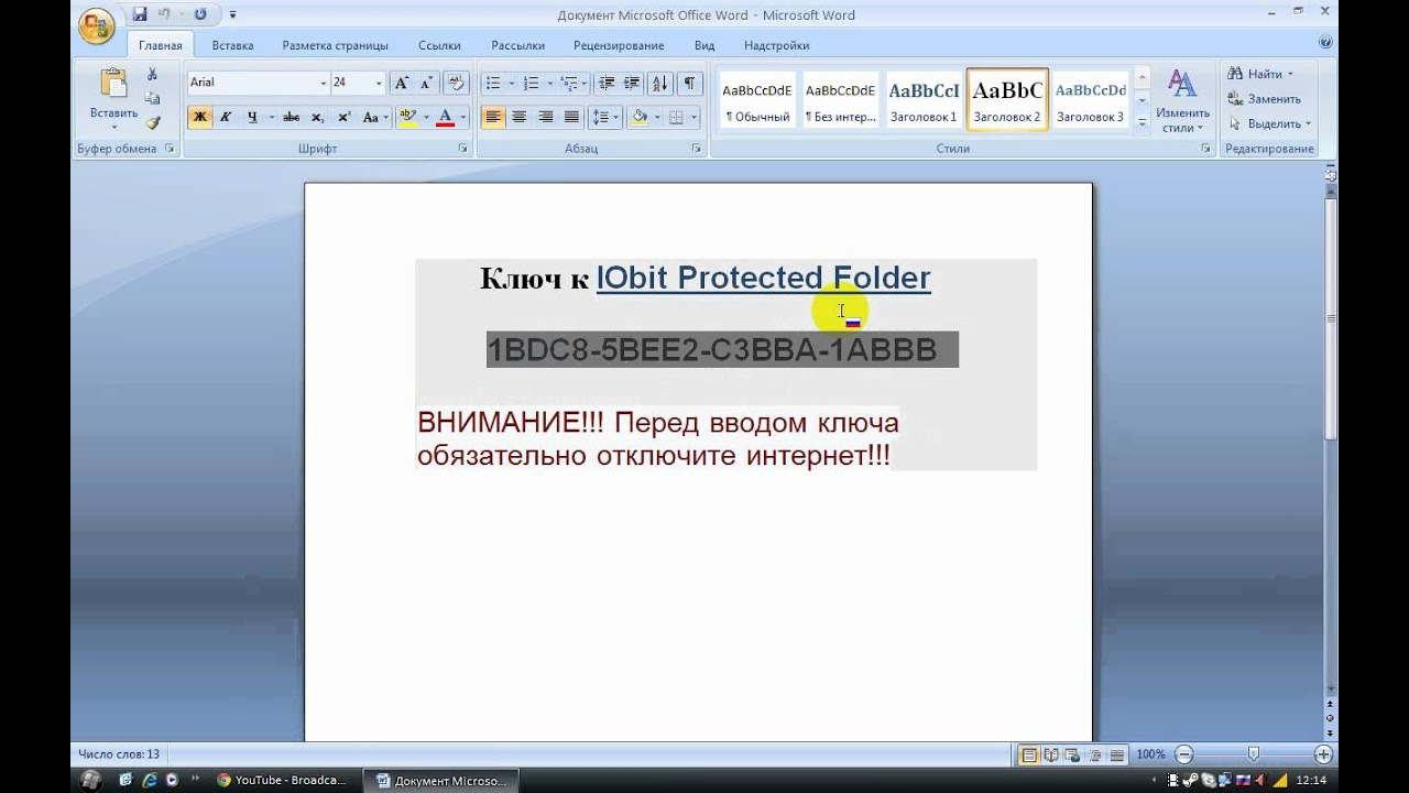 keygen autocad 2013 64 bit скачать