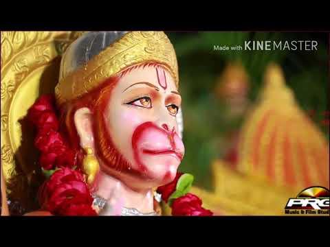 Hanuman ki gada ne dekho kaisi dhamal machaire 8551951131