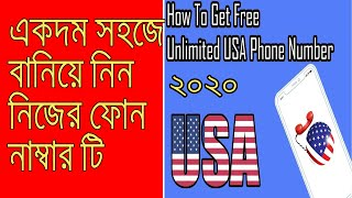 How To Collect USA Free Phone Number|| Text Now free US phone number 2020. screenshot 1