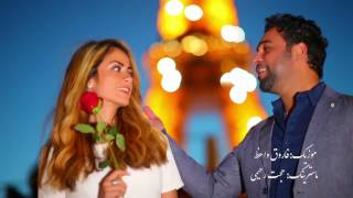 sulaiman sareer hawaye ishq new afghan song 2017