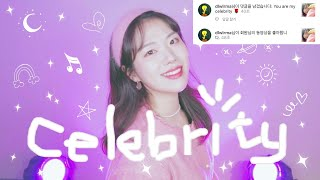 Celebrity - 아이유(IU)  COVER │노래 커버