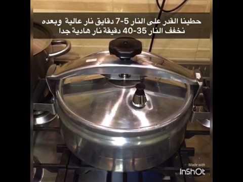 مقلوبة دجاج