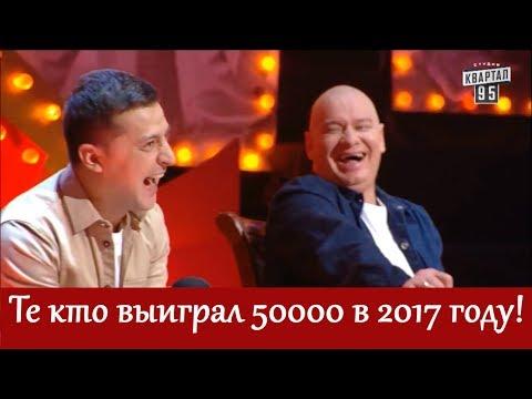 Нарезка и подборка самых смешных выступлений | Новый сезон Рассмеши комика 2017 - Видео онлайн