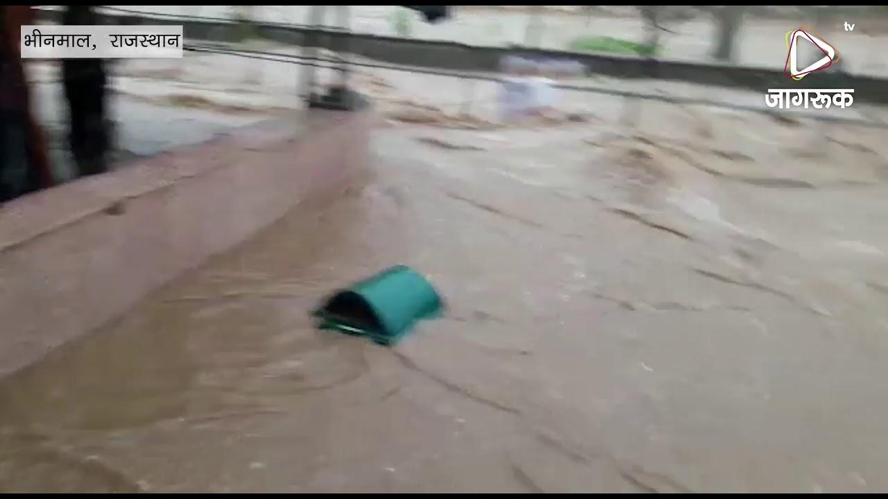 भीनमाल:बारिश के बाद सुंधापर्वत पर मन्दिर के सामने बहता पानी